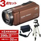 Yahoo!総合通販PREMOAJVC(ビクター) ビデオカメラ 32GB 大容量バッテリー GZ-R400-T + KA-1100 三脚&バッグ付きお買い得セット