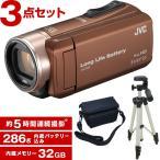JVC (ビクター/VICTOR) GZ-F200-T (32GBビデオカメラ) + KA-1100 三脚&バッグ付きお買い得セット ライトブラウン
