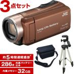 Yahoo!総合通販PREMOAJVC (ビクター/VICTOR) GZ-F200-T (32GBビデオカメラ) + KA-1100 三脚&バッグ付きお買い得セット ライトブラウン