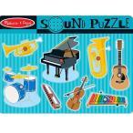 ショッピングメリッサ 知育玩具  Melissa&Doug 楽器サウンドパズル  おもちゃ  音の出るパズル メリッサ&ダグ