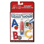 知育玩具  Melissa&Doug  Water Wow! お水を使うお絵かきノート  ABC  ぬりえ お絵かき  プレゼント アルファベット メリッサ&ダグ