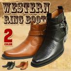 メンズブーツ ウエスタンブーツ エンジニアブーツ サイドゴアブーツ リングブーツ ビジネス ヒールアップ サイドジッパー メンズ ブーツ 紳士靴 メンズシューズ