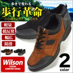 Yahoo!靴のアプリコットタウンWilson ウォーキングシューズ メンズ コンフォートシューズ カジュアル 履き易い 衝撃吸収 軽量 低反発 フォーマル スニーカー 快適 幅広 3E EEE 防滑