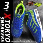 ショッピングスポーツ シューズ スニーカー メンズ ランニングシューズ ウォーキングシューズ トレーニングシューズ カジュアルシューズ メッシュ 通気性 屈曲性 軽量 運動靴 靴 メンズシューズ