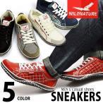 ショッピングスニーカー スニーカー メンズ 靴 シューズ カジュアルシューズ メンズスニーカー スリッポン メンズシューズ コンフォート アウトドア メンズ靴