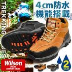 ショッピングトレッキングシューズ アウトドアシューズ メンズ トレッキングシューズ 登山靴 ハイキング メッシュ カジュアルシューズ クッションインソール 靴 メンズシューズ
