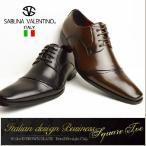 ビジネスシューズ 靴 メンズ 革靴 紳士靴 紐 外羽根 ブランド イタリアン ストレートチップ ビジネスシューズ メンズシューズ