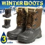 スノーブーツ 靴 メンズ ブーツ 防寒ブーツ 防水 ワークブーツ レインブーツ 脱臭 ウインター ビーンブーツ レイン シューズ メンズブーツ 2017 冬