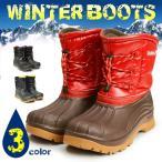 スノーブーツ 靴 メンズ ブーツ ワークブーツ 防水ブーツ 防寒 防雪 防寒靴 レインブーツ スノー ビーンブーツ レインシューズ 2017 冬