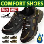 長靴, 雨靴 - スニーカー メンズ 靴 防水 レインシューズ カジュアルシューズ コンフォートシューズ ウォーキングシューズ 雨靴 防滑 雨の日 ワイド 幅広