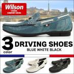 ショッピングドライビングシューズ ドライビングシューズ メンズ ビットローファー Wilson パンチング ウォッシュ加工 デッキシューズ ローファー スリッポン モカシン カジュアルシューズ 大人