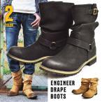 エンジニアブーツ ワークブーツ 靴 メンズ ブーツ ショートブーツ ドレープ ブーツ シューズ 防寒 ハイカット ミドルカット スウェード スエード 2020 冬