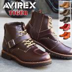 【AVIREX アビレックス TIGER タイガー】 バイカーブーツ ワークブーツ メンズ ブーツ メンズ 靴 本革 ライダース オートバイ レザー 2017 冬