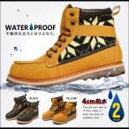 馬靴 - スノーブーツ 靴 メンズ ワークブーツ ブーツ 防寒靴 防水ブーツ メンズブーツ スノー レイン シューズ 2017 冬