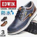 【EDWIN エドウィン】 防水設計 ブーツ メンズスニーカー ローカットスニーカー カジュアルシューズ 防滑 歩きやすい プレーントゥ メンズ クッションインソール