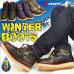 ブーツ メンズ 靴 メンズブーツ 防寒 防水 シューズ ショートブーツ ダウン ブーツ 防滑 スニーカー ハイカット カジュアルシューズ スノーブーツ 2017 冬