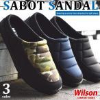 防寒 メンズ ダウンシューズ キルティング ウィンターブーツ サボサンダル ウィンターブーツ 靴 メンズシューズ スリッパ スリッポン 保温 防滑 軽量