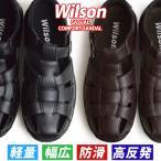 サンダル メンズ グラディエーターサンダル メンズサンダル コンフォート ストラップサンダル ベルクロ マジックテープ 通気性 屈曲 軽量 防滑 幅広 高反発 靴