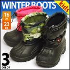 スノーブーツ 子供 ウィンターブーツ スノーシューズ レインブーツ 防水 防寒 防滑 キッズ 長靴 人気 男女両用 メンズ レディース
