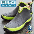 ショッピングレインシューズ レインシューズ メンズ レインブーツ 防水 スポーツシューズ メンズブーツ スポーティ 防滑 ショートブーツ ラバーシューズ 長靴 2WAY ランニング