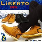 LiBERTO-EDWIN- リベルト エドウィン 防水 ワークブーツ ブーツ レインブーツ マウンテンブーツ スニーカー スノーブーツ チャッカブーツ 靴 作業用