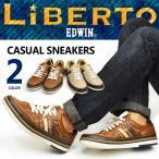 靴 メンズ スニーカー メンズ シューズ カジュアルシューズ LiBERTO EDWIN リベルト エドウィン レースアップ 軽量 メンズシューズ