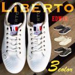 靴 メンズ スニーカー メンズ カジュアル 靴 メンズシューズ スリッポン 編み込み カジュアルシューズ LIBERTO EDWIN リベルト エドウィン