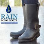 レインブーツ メンズ 防水 ロングブーツ 長靴 メンズブーツ スノーシューズ スノーブーツ ワークブーツ コンフォート 靴 メンズシューズ