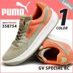 PUMA GV SPECIAL BC プーマ ジーブイスペシャル レディース スニーカー メンズ スポーツシューズ ランニングシューズ 靴