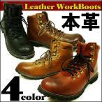 ブーツ/メンズ/ブーツ/本革/レザー/エンジニアブーツ/マウンテンブーツ