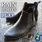 ショッピングスノーシューズ ビジネスシューズ 雨 レインシューズ サイドゴアブーツ メンズ ブーツ 防水 スノーシューズ スノーブーツ ラバーシューズ 長靴 雨靴 防滑 男 靴 仕事