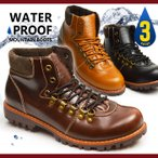 马靴 - スノーブーツ 靴 メンズ 防水ブーツ ワークブーツ ブーツ メンズブーツ 防寒靴 スノーシューズ マウンテンブーツ 2018 冬