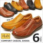 Yahoo!靴のアプリコットタウンウォーキングシューズ ビジネスシューズ 靴 メンズ 幅広 3E 防滑 スニーカー シューズ 革靴 紳士靴 スリッポン レースアップ カジュアル シューズ