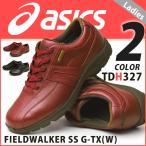 アシックス asics フィールドウォーキングシューズ FIELDWALKER SS G-TX スニーカー レディース フィットネス  靴 xtdh327 【取り寄せ】