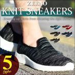Yahoo!靴のアプリコットタウンニットスニーカー メンズ スニーカー ランニング カジュアルシューズ ウォーキング アウトドア 軽量 レースアップ 靴 メンズシューズ メッシュ 通気性