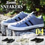 靴 メンズシューズ メンズスニーカー 大人 軽量 PU スウェット カジュアルシューズ 人気 Zeeno ジーノ クッションインソール スニーカー