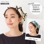 【日本製】三角巾(モロッカン) 大人用 【メール便対応可】【N】【Y】