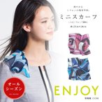 スカーフ 事務服 ミニスカーフ KARSEE エンジョイ ENJOY eaz467 ミニスカーフ