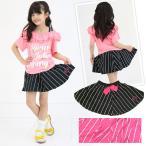 ショッピング子供服 子供服50%OFFセール 半額 女の子サーキュラースカート ダンス衣装