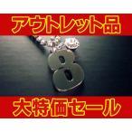 Yahoo!onlineshop Charge[大特価セール]アウトレット大特価スーパーGTカーナンバーネックレスNo.8/ARTA