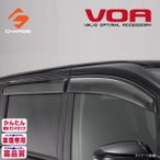 N-VAN ホンダ ドアバイザー ボア VOA