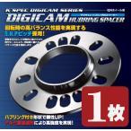 DIGICAM(デジキャン)鍛造ハブリング付きホイールスペーサー[外径73mm/内径60mm]厚さ5mm[No.54]