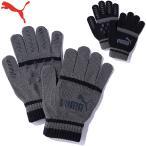 手袋 ニットグローブ メンズ レディース プーマ PUMA NO.1 ロゴ マジックグローブ 7G/サッカー スポーツ 防寒グッズ のびのび 通学通勤 普段用 てぶくろ/041799