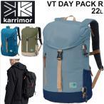 デイパック リュック バッグ カリマー Karrimor VT デイパック R 約22L バックパック VT Day Pack R /メンズ レディース 鞄 男女兼用 タウンユース アウト/0605