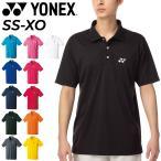ヨネックス ポロシャツ・男女兼用 YONEX ソフトテニス バドミントン ゲームシャツ 10300【取寄せ】