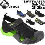 クロックス サンダル メンズ crocs スウィフトウォーター swiftwater ウォーターシューズ 水陸両用 クロッグ 男性 紳士靴 アウトドア/15041