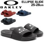 スポーツサンダル シャワーサンダル メンズ シューズ オークリー OAKLEY エリプススライド ELLIPSE SLIDE//15205