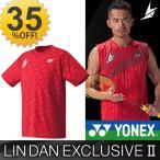 リンダン選手モデル LinDan ヨネックス YONEX 半袖シャツ バドミントン ウェア 限定モデル/16003LD