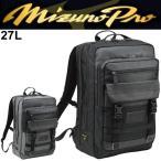 ショッピングバック バックパック スクエア型 ミズノプロ Mizuno Pro バックパックPTY スポーツバッグ 27L リュックサック ビジネス 通勤 鞄/1FJD8905