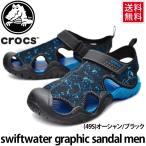 ショッピングサボ クロックス サンダル スウィフトウォーター メンズ 水陸両用 crocs swiftwater ウォーターシューズ クロッグ 男性 アウトドア カジュアル 正規品 靴/204523